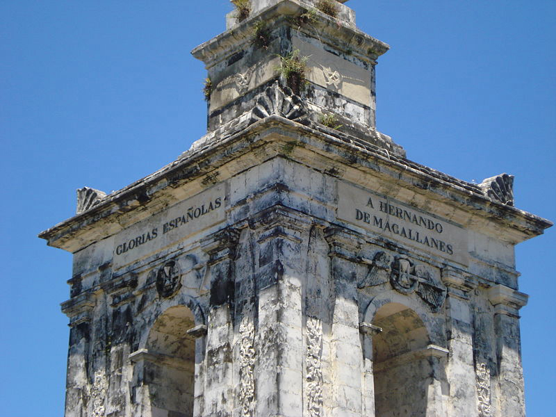 Magellan Shrine (1st view) (image)