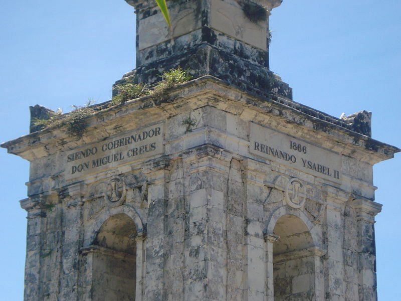 Magellan Shrine (2nd view) (image)