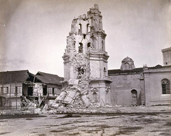 Manila Cathedral after the 1883 earthquake (image)