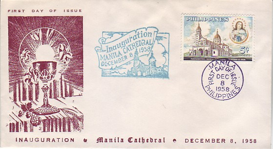 First day cover celebrating the 1958 inauguration of Manila Cathedral (image)