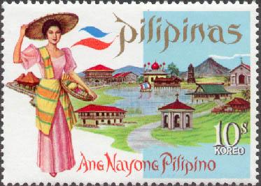 Nayong Pilipino attractions