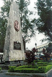 Rizal Park, Baguio image